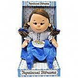 Мягкая кукла «Калина» в подарочной упаковке, LF1240-U, детские игрушки