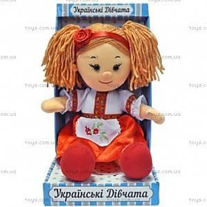 Мягкая кукла «Маричка» в подарочной упаковке, LF1241-U