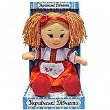 Мягкая кукла «Маричка» в подарочной упаковке, LF1241-U, фото