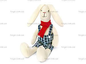Плюшевая игрушка «Заяц Генри», LF1253