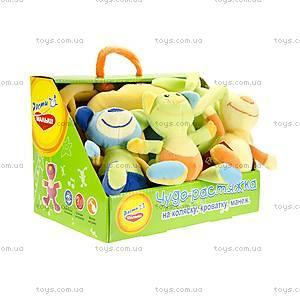 Мягкая игрушка-подвеска «Чудо-растяжка», POK1\M, отзывы