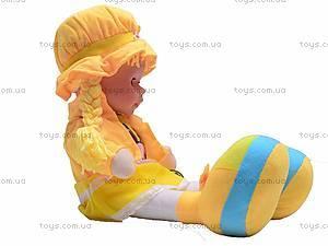 Мягкая детская кукла, 2610, купить