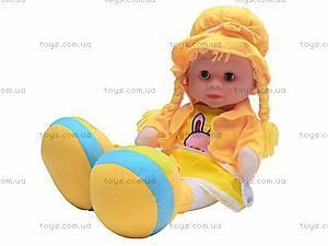Мягкая детская кукла, 2610, цена
