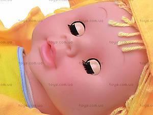 Мягкая детская кукла, 2610, детские игрушки