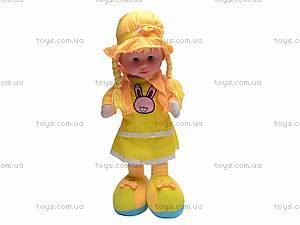 Мягкая детская кукла, 2610