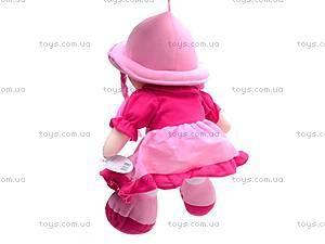 Мягкая детская кукла с косами, A4416, купить