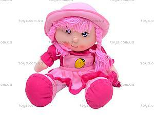 Мягкая детская кукла с косами, A4416