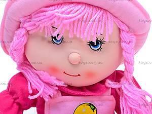Мягкая детская кукла с косами, A4416, отзывы