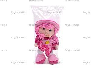 Мягкая детская кукла с косами, A4416, цена