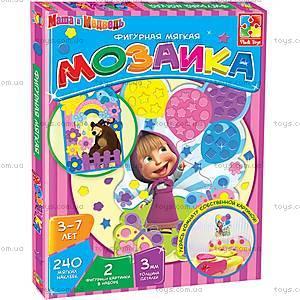 Мягкая фигурная мозаика «Маша», VT2301-0304