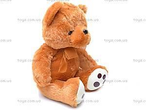Мягкая игрушка, S38-0407, купить
