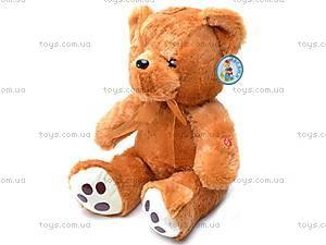 Мягкая игрушка, S38-0407, отзывы