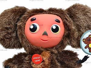 Мягкая игрушка «Чебурашка», F2026, купить