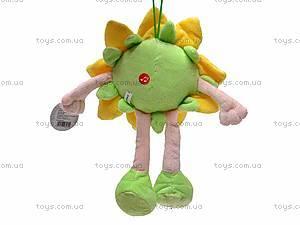 Мягкая игрушка «Цветочек», музыкальная, M-LS9748, купить
