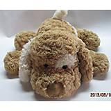 Мягкая игрушка детская «Собачка», 3201GCC, фото