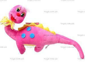 Мягкая игрушка «Динозаврик», SP11068, фото