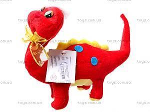 Мягкая игрушка «Динозаврик», SP11068, отзывы