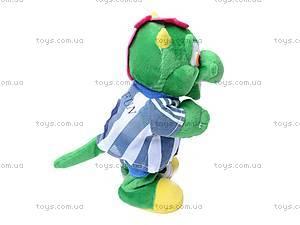 Мягкая игрушка «Динозаврик-футболист», 1439-10_2102, купить