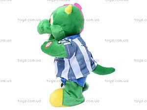 Мягкая игрушка «Динозаврик-футболист», 1439-10_2102, отзывы