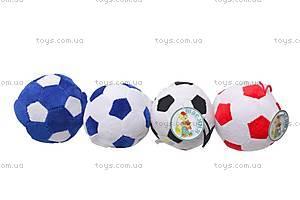 Мягкая игрушка «Футбольный мяч», М-XY5177