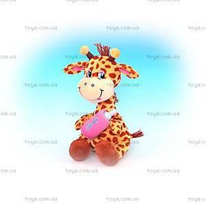 Мягкая игрушка «Жирафик с бутылочкой», LA8281A