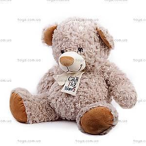 Мягкая игрушка «Хеппи», 36 см, 40-25531-2