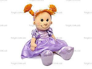 Мягкая игрушка «Кукла Майя», LA8575V