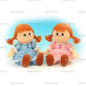 Мягкая игрушка «Куколка», LA8061A