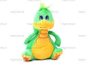 Мягкая игрушка «Маленький дракончик», SP09174