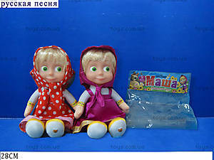 Мягкая игрушка «Маша», 5511