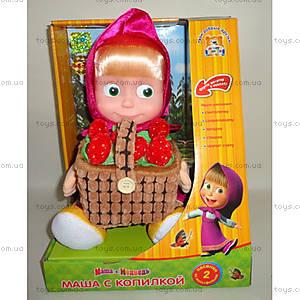 Мягкая игрушка «Маша и копилка», V91753/30