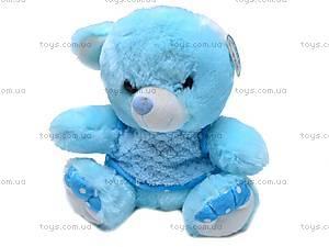 Мягкая игрушка «Медвежонок», в кофте, S-TY90380/25