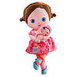 Мягкая игрушка Mooshka «Кукла Жанна», 526209, фото