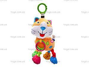 Мягкая игрушка «Музыкальный кот», 8001