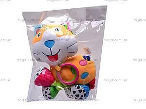 Мягкая игрушка «Музыкальный кот», 8001, отзывы