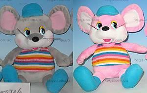 Мягкая игрушка «Мышь», 70072A-23