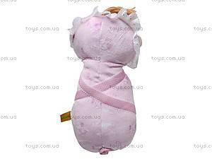 Мягкая игрушка «Новорожденный», К328М, купить