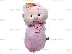 Мягкая игрушка «Новорожденный», К328М