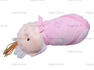 Мягкая игрушка «Новорожденный», К328М, отзывы