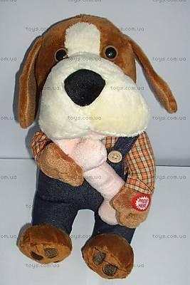 Мягкая игрушка «Пес с косточкой», HS-3447