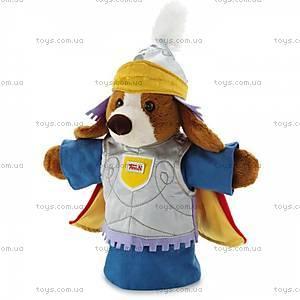 Мягкая игрушка-рукавичка «Собака-рыцарь», 29976