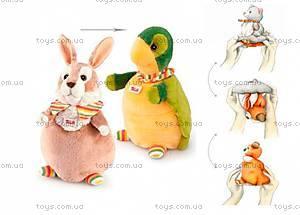 Мягкая игрушка-рукавичка «Заяц-Черепаха», 29984