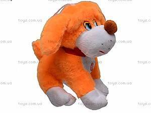 Мягкая игрушка «Щенок», сидячий, F-2889, цена