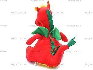 Мягкая игрушка «Сидящий дракончик», SP09179, купить