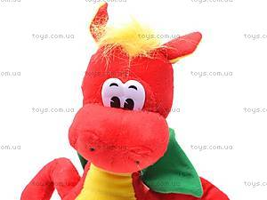 Мягкая игрушка «Сидящий дракончик», SP09179, отзывы