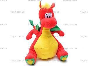 Мягкая игрушка «Сидящий дракончик», SP09179