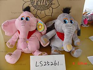Мягкая игрушка «Слоник», 25261