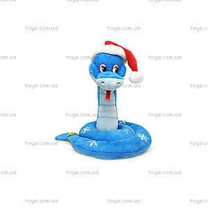Мягкая игрушка «Зимняя Змейка», LA8719