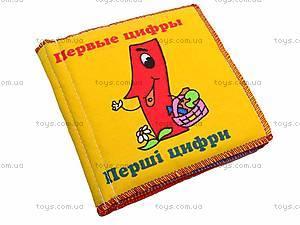 Мягкая книжка, , toys