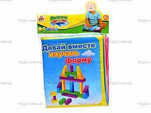 Мягкая книжка обучающая, CHH53-A/B/C, купить